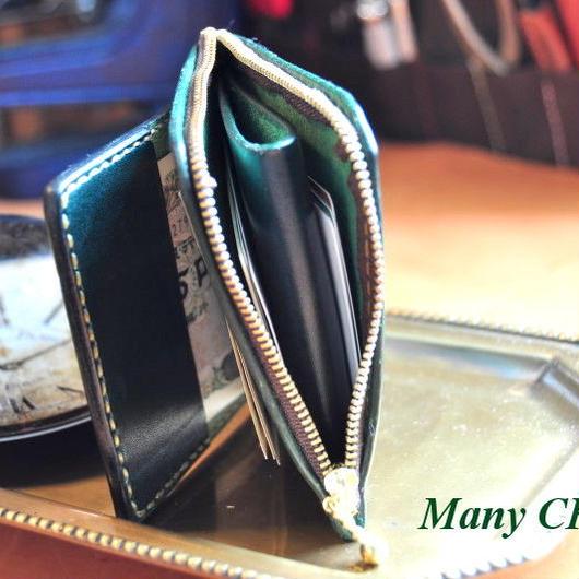 革の宝石ルガトーL型マネークリップ(緑)