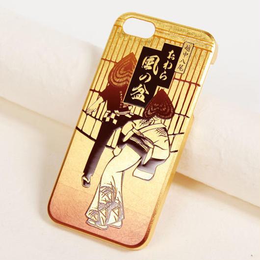 iPhone5/5s・6 おわら風の盆《舞》 送料込