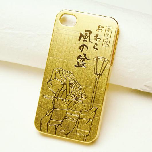 iPhone4s/おわら風の盆《唄》 送料込
