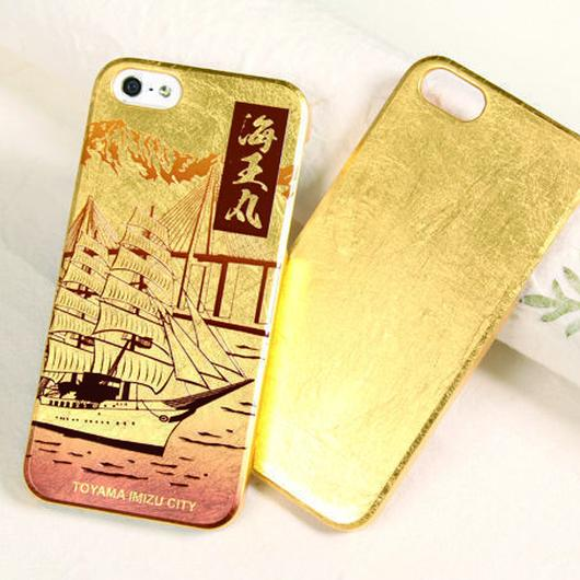 iPhone5/5s・6海王丸 送料込