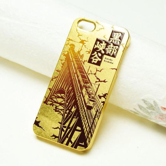 iPhone5/5s・6 黒部峡谷 送料込