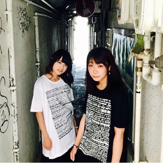 T-shirt #2