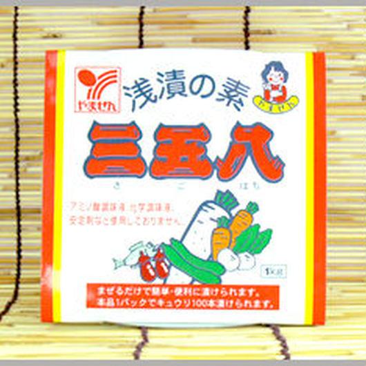 塩糀(MitsukiStyle推奨品)