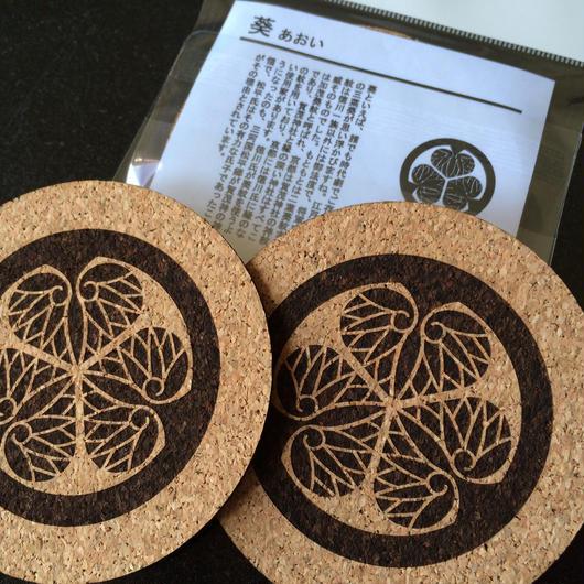 葵 家紋コースター 2枚入