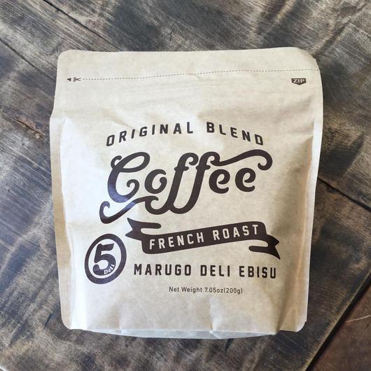 マルゴオリジナルブレンドコーヒー豆(FRENCH ROAST)