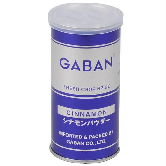 -GABAN- シナモンパウダー 80g