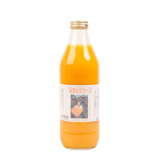 -小田原 秋澤マルミ農園- みかんジュース ストレート果汁100%