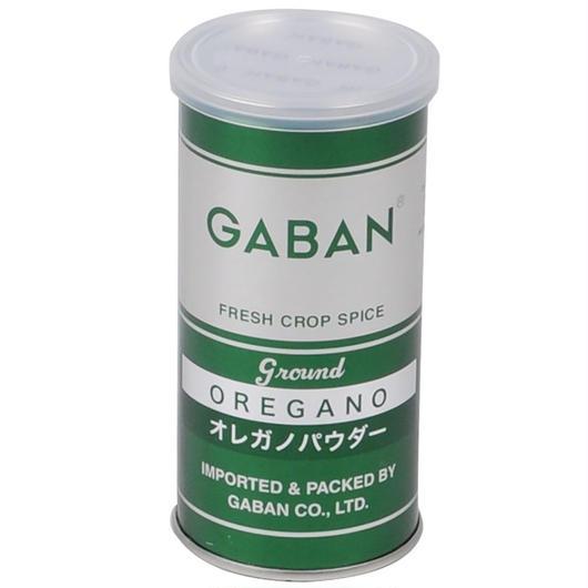 -GABAN- オレガノパウダー 50g