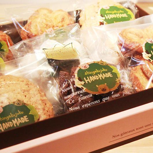お菓子の詰め合わせ【S】
