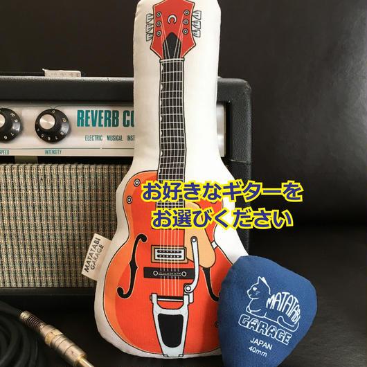 またたびロックンロール お好きなギター& ピック (ネイビー)のセット