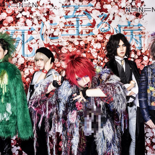 2018/10/27【土】渋谷La.mama 東名岐oneman公演『私欲中毒-シヨクチユウドク-』