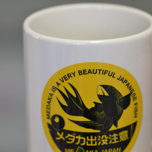 めだか出没シリーズマグカップ1ペア