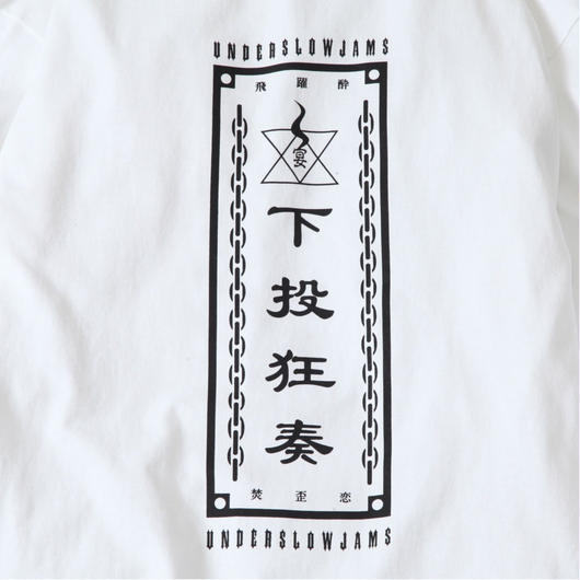 下投狂奏 L/S TEE (WHITE)