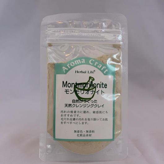 生活の木 グリーン・モンモリオナイト(化粧品) 30g