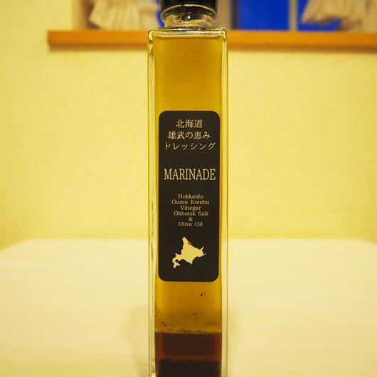 北海道でつくったオリーブオイルドレッシング「MARINADE」