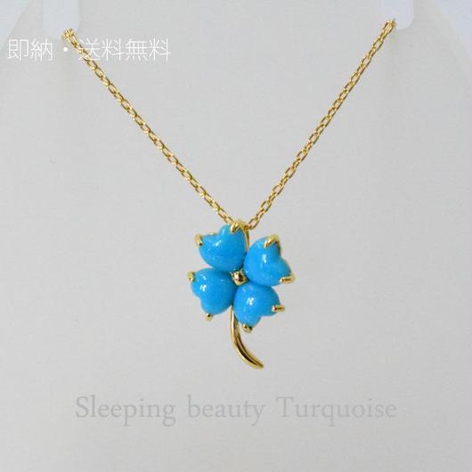 K18YG トルコ石 クローバー ペンダントネックレス◇18KYG Turquoise Pendant Necklace 41651-166