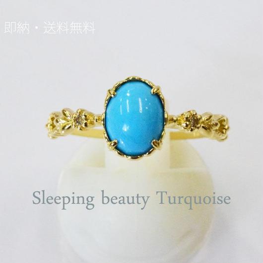 K18YG トルコ石 ダイヤモンド リング◇18KYG Turquoise Diamond Ring 41570-166