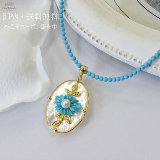 K18 白蝶貝トルコ石パールダイヤモンドネックレス◇18K White Shell Mother of Pearl Turquoise Pearl Necklace 33416-134
