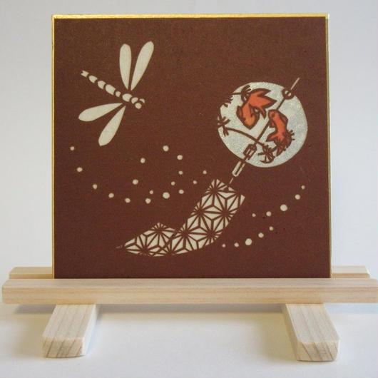 切り絵豆色紙 風鈴とんぼ