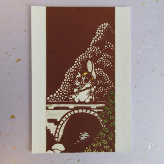 切り絵ポストカード 夏のアイスキャンディー