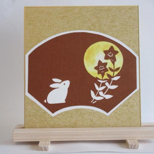 切り絵 扇形色紙 満月と兎と桔梗
