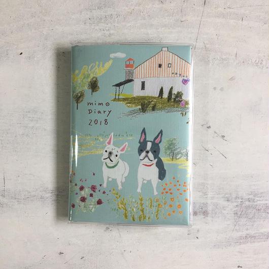 oriental berry スケジュール手帳 uki・uki