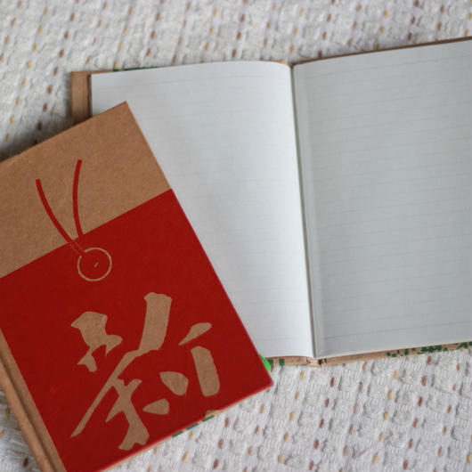 米袋手帳(無地)