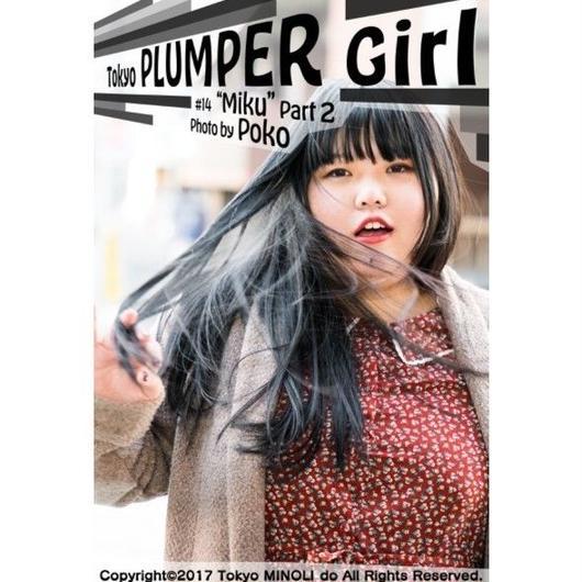 Tokyo PLUMPER Girl #14 -Miku- Part2