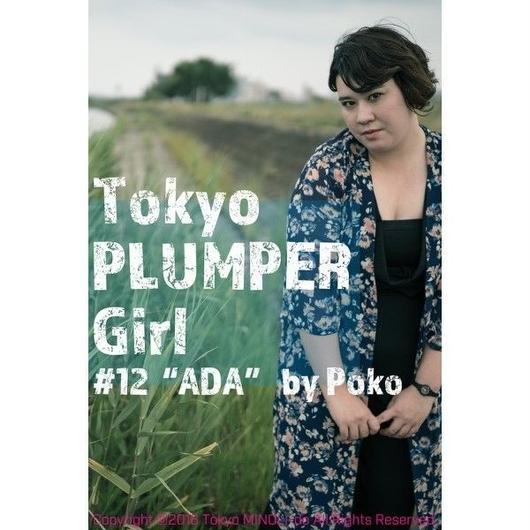 Tokyo PLUMPER Girl #12 -ADA-