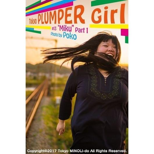 Tokyo PLUMPER Girl #13 -Miku- Part1