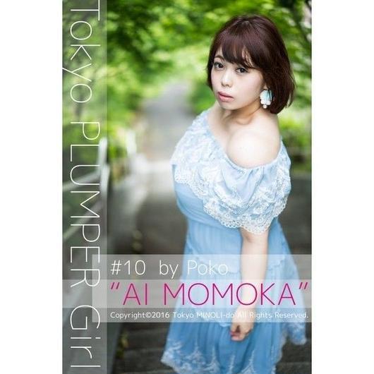 Tokyo PLUMPER Girl #10 -AI MOMOKA-
