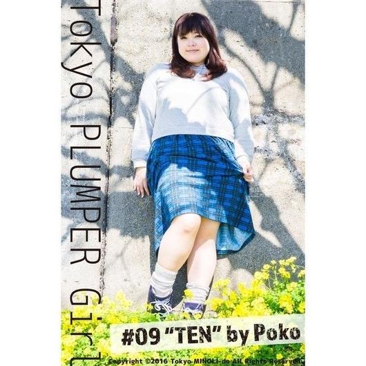 Tokyo PLUMPER Girl #09 -TEN-