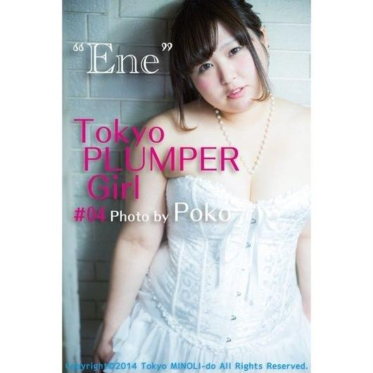 Tokyo PLUMPER Girl #04 -Ene-