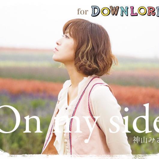 ダウンロード版 5.驚くばかりの〜Amazing Grace〜(聖歌229番)