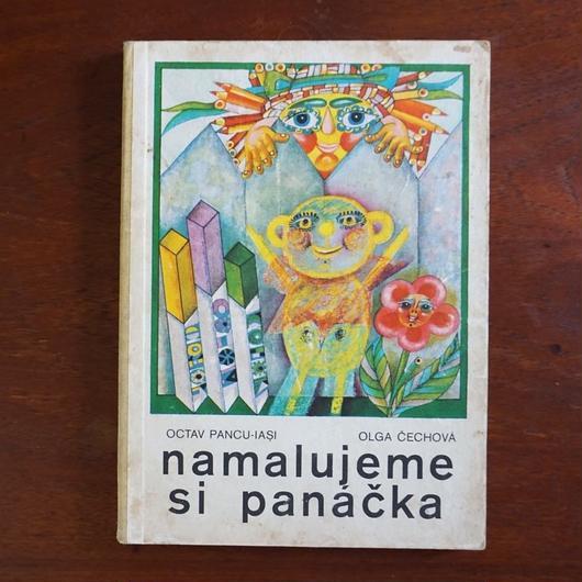 オルガ・チェホヴァー「Namalujeme si panacka」