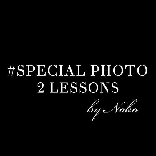 [2days]スマホカメラ講座 & 一眼レフカメラ講座