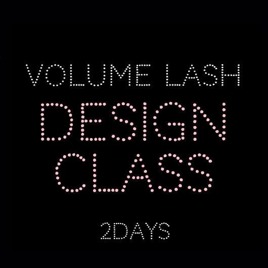 ボリュームラッシュデザインクラス(上級+中級2日間コース)
