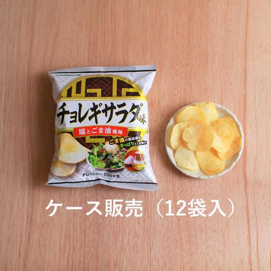 ポテトチップス チョレギサラダ味(1ケース:12袋入)