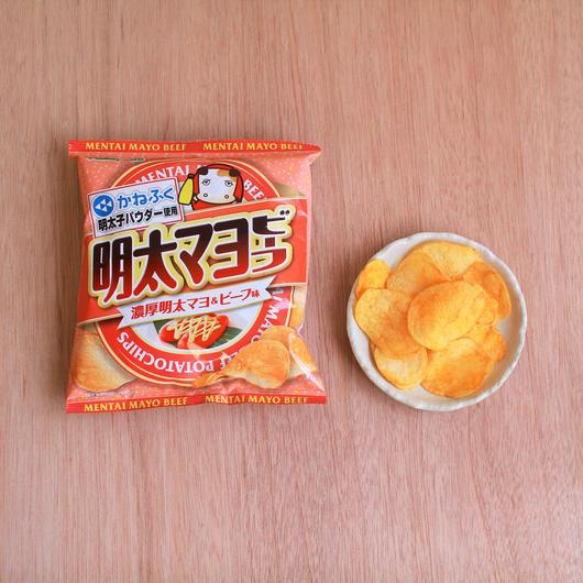 ポテトチップス 明太マヨビーフ
