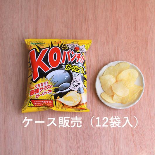 ポテトチップス K.O.パンチ!!ガーリック味(1ケース:12袋入)
