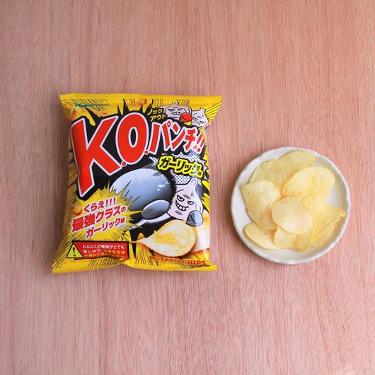 ポテトチップス K.O.パンチ!!ガーリック味