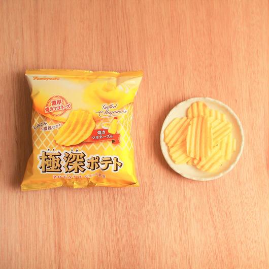 ポテトチップス 極深ポテト焼きマヨネーズ味 60g