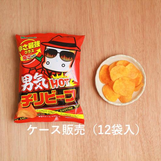 ポテトチップス 男気HOTチリビーフ 90g(1ケース:12袋入)