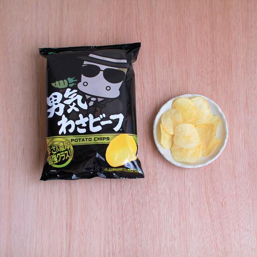 ポテトチップス 男気わさビーフ