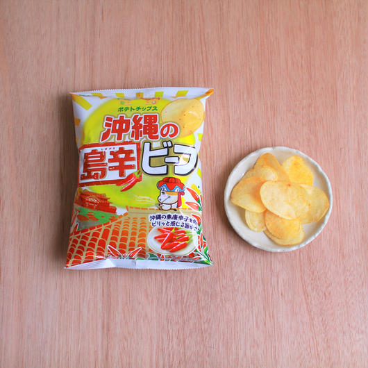 ポテトチップス 沖縄の島辛ビーフ