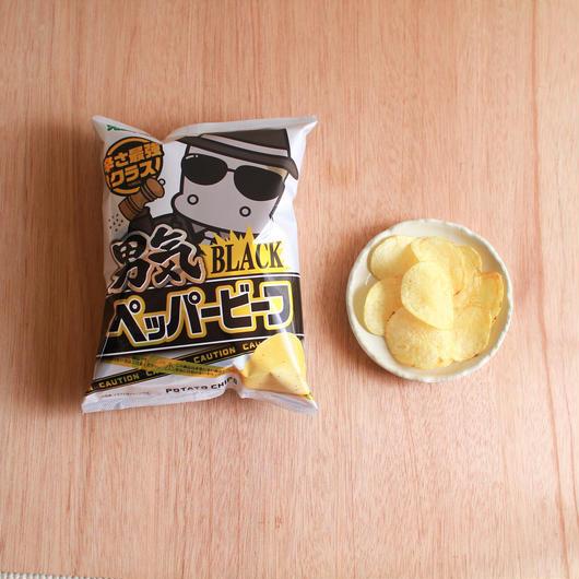 ポテトチップス 男気BLACKペッパービーフ