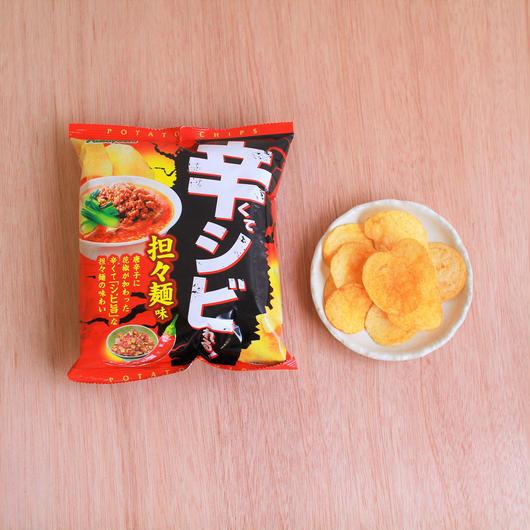ポテトチップス 辛くてシビれる!担々麺味