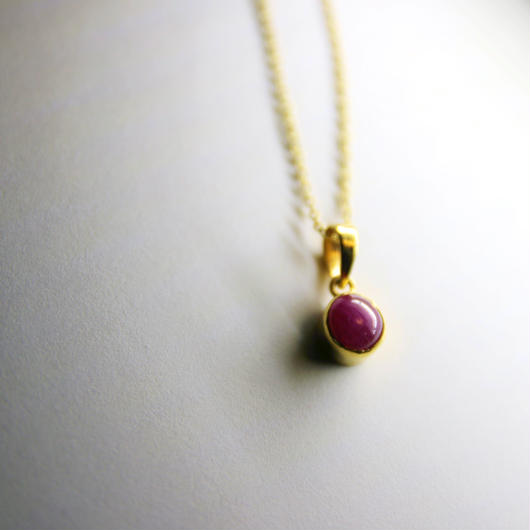 Old Ruby Pendant