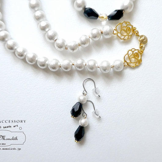 【お買い得セット商品】Ribbon-sanコットンパールとチェコビーズのネックレスとピアス(イヤリング)