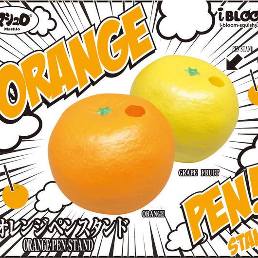 Orange Pen Stand/オレンジペンスタンド